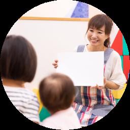 児童・教育施設